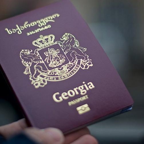 Visa Georgia