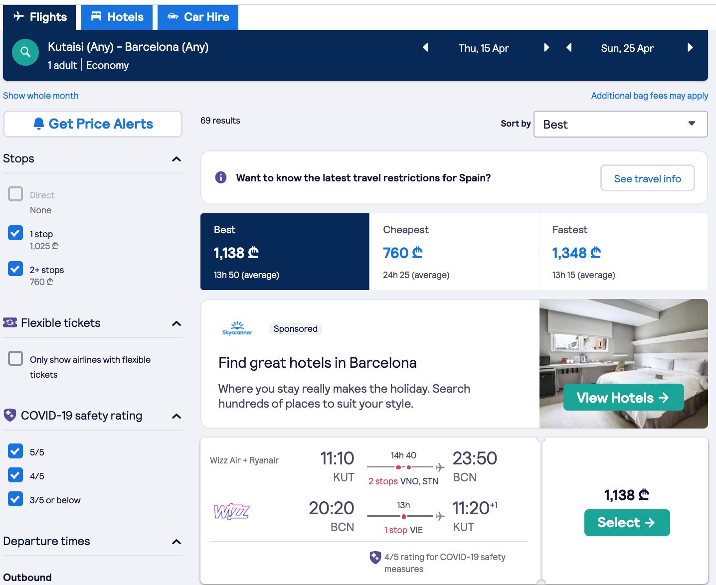 Vuelos Wizz Air. Comienzan a aperturar nuevas líneas y vuelos a partir de Marzo-Abril 2021. ¡Atentos que los precios irán bajando!